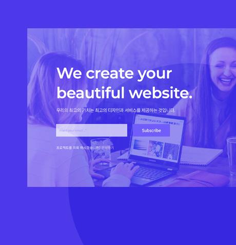 반응형 기업 소개 홈페이지 미리보기